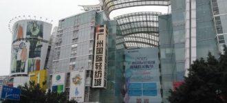 qingfangcheng